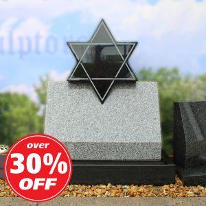Granite Star of David Memorial
